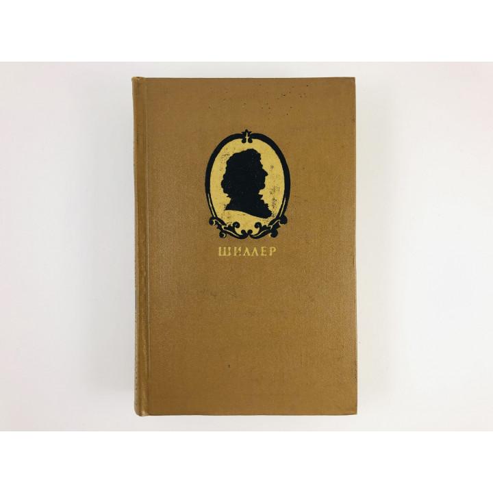 Собрание сочинений в 7 томах. Том 7. Письма Шиллера. Фридрих Шиллер. 1957 г.