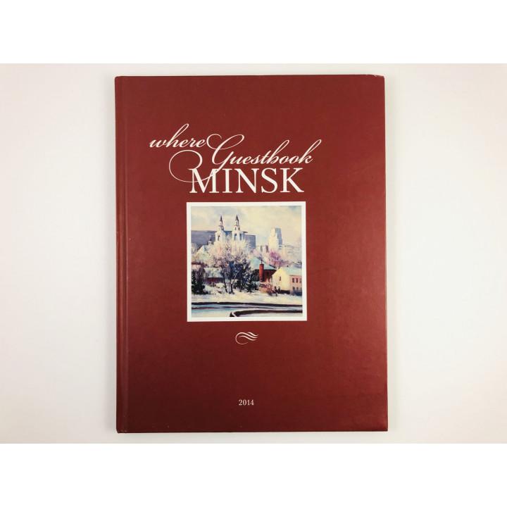 Where Гостевая книга Минск (Where Guestbook Minsk). 2014 г.