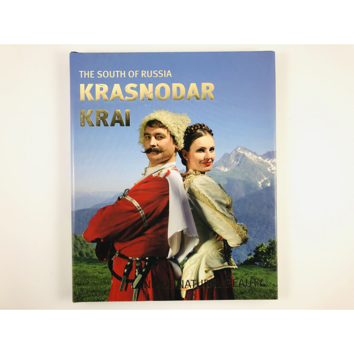 The South of Russia. The Krasnodar Region – Land of Natural Beauty (Краснодарский край). 2007 г.