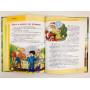 Разговор по душам - большим и малышам. Книга для чтения. Монисова И.В., Геймбух Е.Ю. 2010 г.