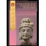 Классические буддийские практики. Путь благородной личности
