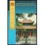 Конфуцианство: классический период