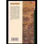 Нефритовая роса. Из китайских сборников бицзи X-XIII веков
