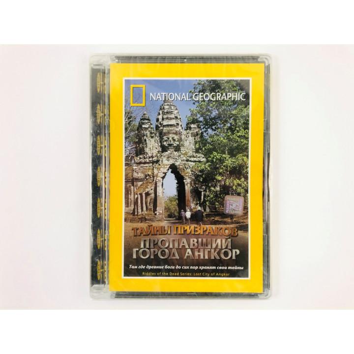 Тайны призраков: Пропавший город Ангкор