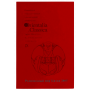 Религиозный мир Китая 2005