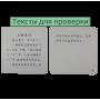 Карточки с иероглифами для изучения китайского языка. Первая часть