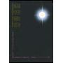 Разговоры о Будде: теория и введение большой тенденции в Бодхисаттву