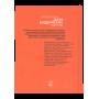 Антология дзэн-буддийских текстов
