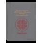 Календарные обычаи и обряды народов Восточной Азии. Годовой цикл
