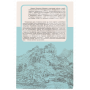 Поэзия вечного просветления. Китайская лирика второй половины V-начала VI века