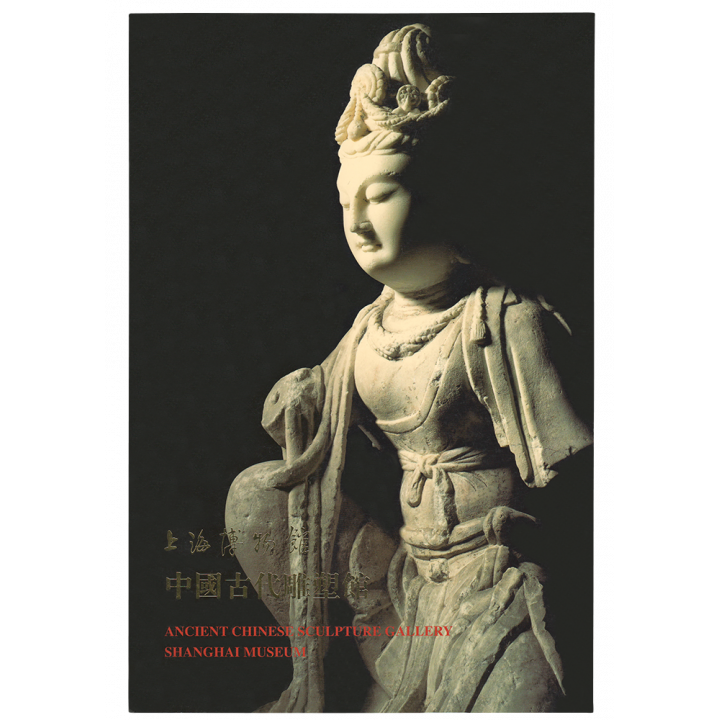 Ancient Chinese Sculpture Gallery: Shanghai Museum