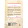 История традиционного китайского театра
