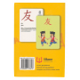 Карточки для изучения китайских иероглифов. Человек