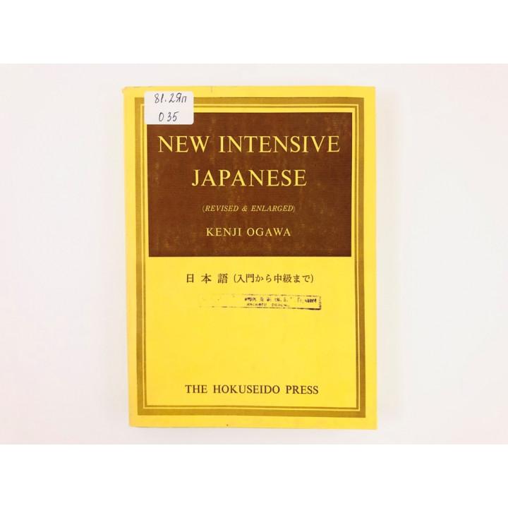 New Intensive Japanese (Новый интенсивный японский)