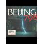 Beijing 798: Reflections On a «Factory» Art