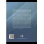 Обзорный доклад о модернизации в Китае (2001-2010)